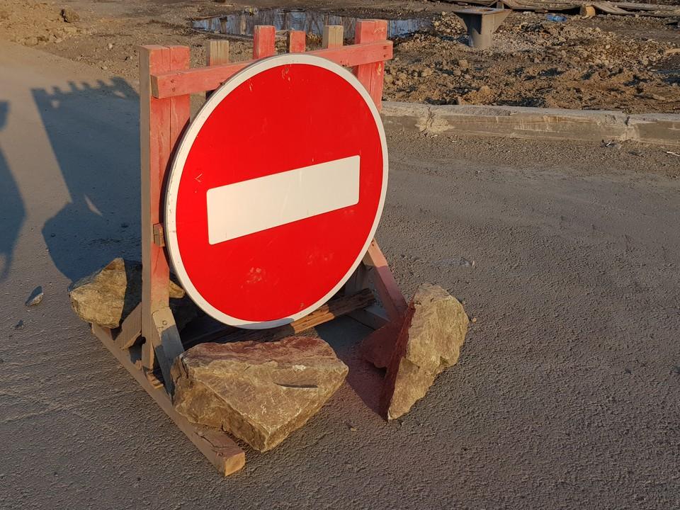 Ограничения связаны с работами по подключению нового коллектора ливневой канализации