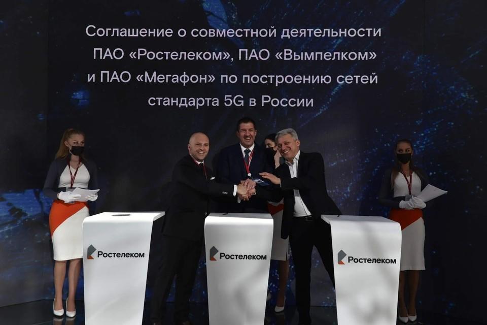 МегаФон, «ВымпелКом» и «Ростелеком» объединяют усилия для расчистки радиочастот под сети 5G. Фото - МегаФон.