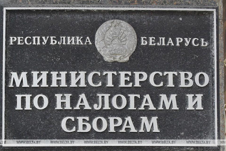 МНС ответило на обращения ипэшников, которых обманули российские поставщики. Фото: БелТА