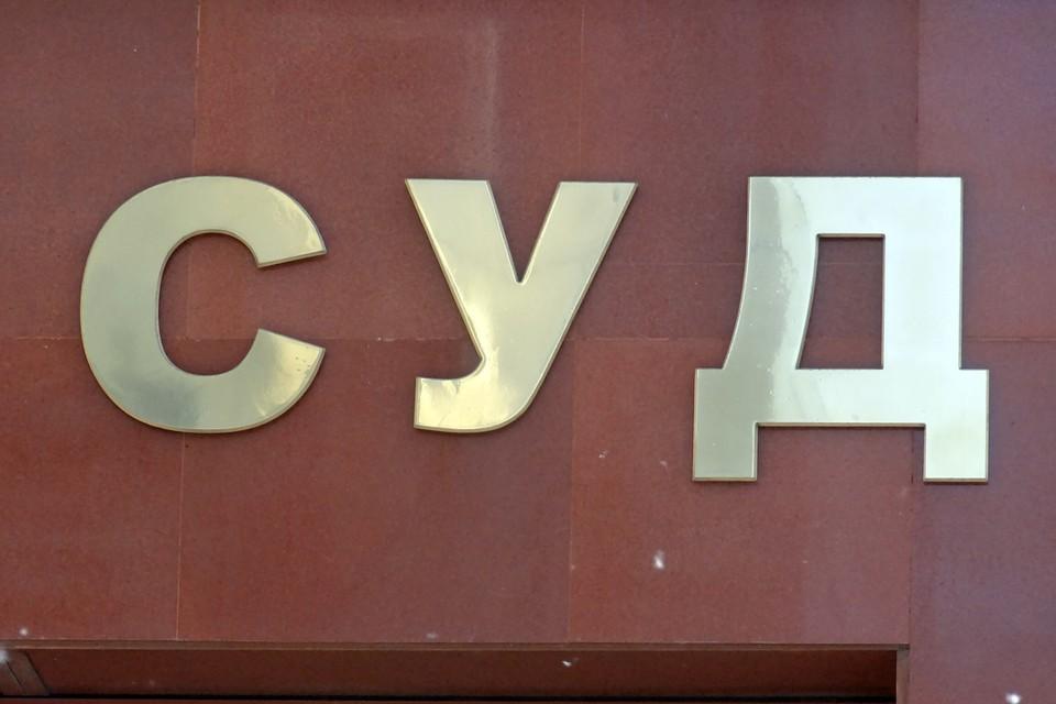 Житель Ханты-Мансийска побил своего обидчика стулом и скалкой