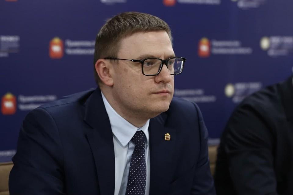 """Алексей Текслер: """"Мы не будем почивать на лаврах"""". Фото: gubernator74.ru"""