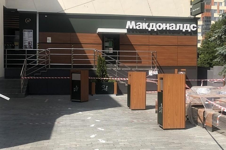 В Самарской области будут появляться новые Макдоналдсы