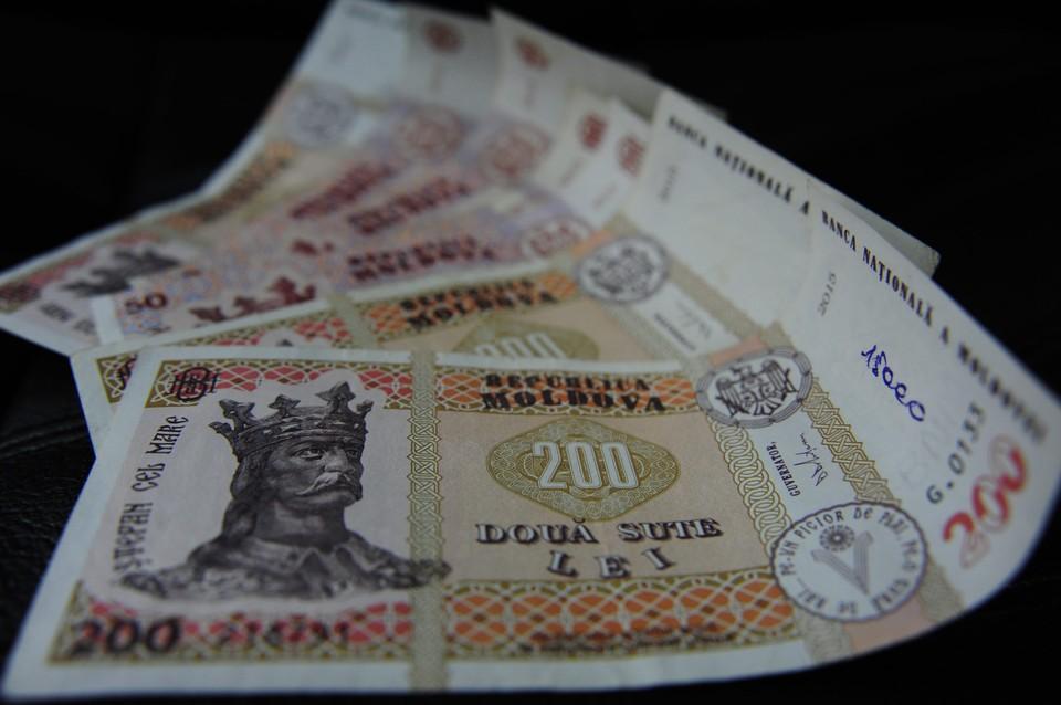 Стало известно, на каких условиях дадут кредиты Молдове.