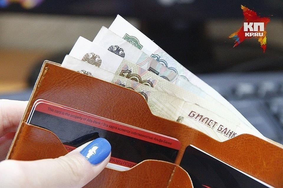 После вмешательства прокуратуры в Кашинском районе в организации выплатили 375 тысяч рублей долгов по заработной плате.