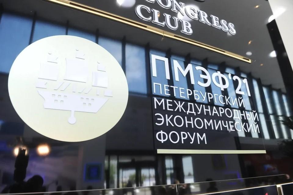 Власти Петербурга подвели итоги ПМЭФ-21, где заключили контрактов более чем на 200 млрд рублей.