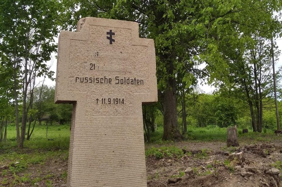 Обнаруженный бетонный крест с братской могилы