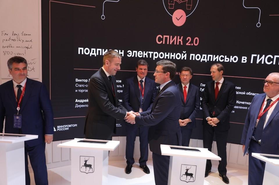 Это первый проект, который будет реализовываться с помощью механизма СПИК 2.0 в Нижегородской области. Фото: Кирилл Мартынов