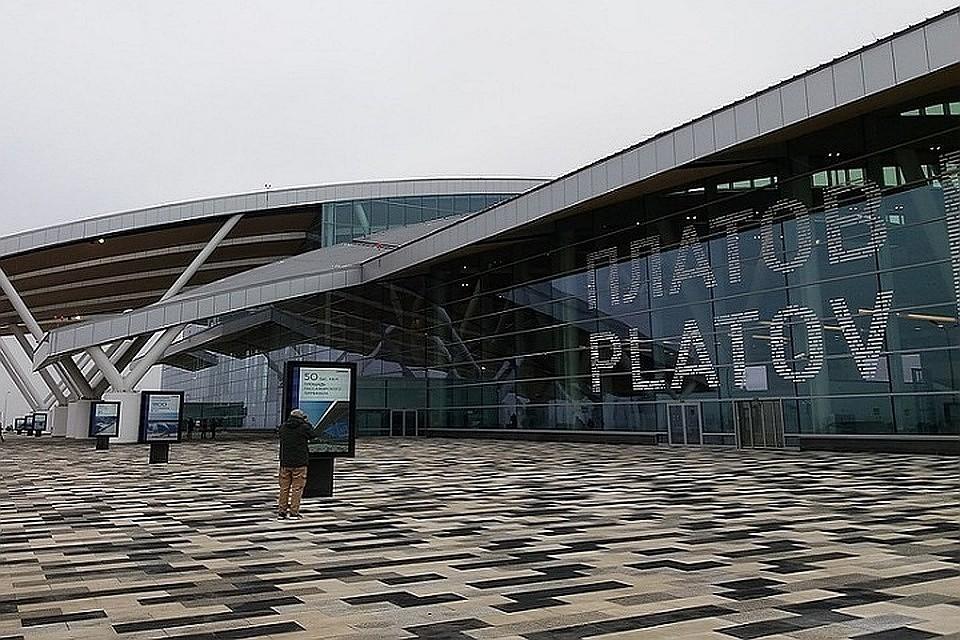 Из Ростова вновь полетят самолеты в Сербию