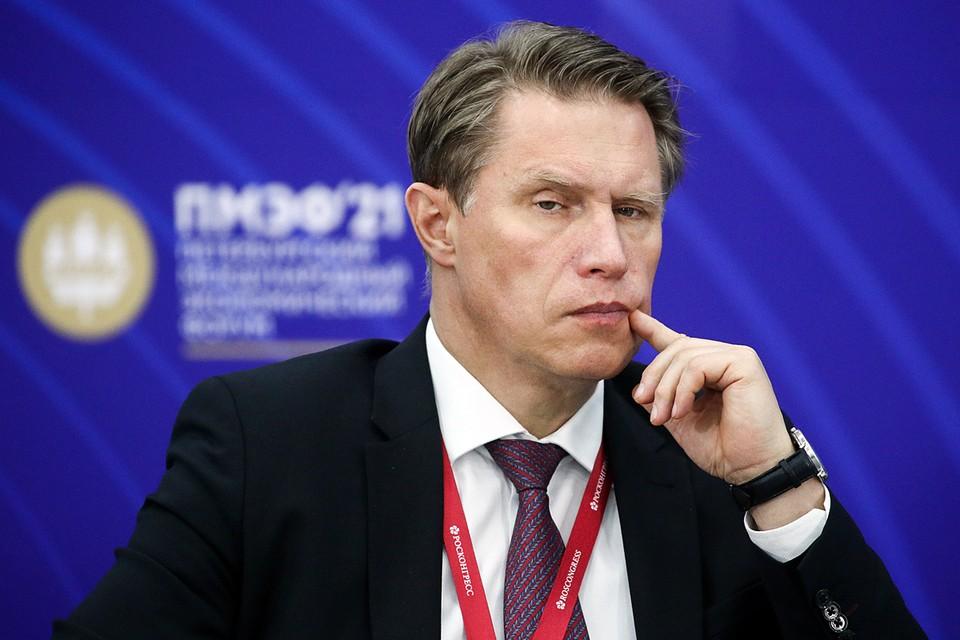 Михаил Мурашко на Петербургском международном экономическом форуме
