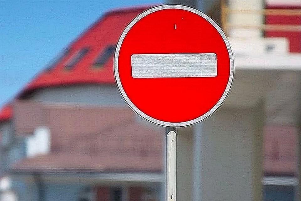 На день города в Комсомольске в 2021 году дороги будут перекрывать в течение двух дней – 11 и 12 июня