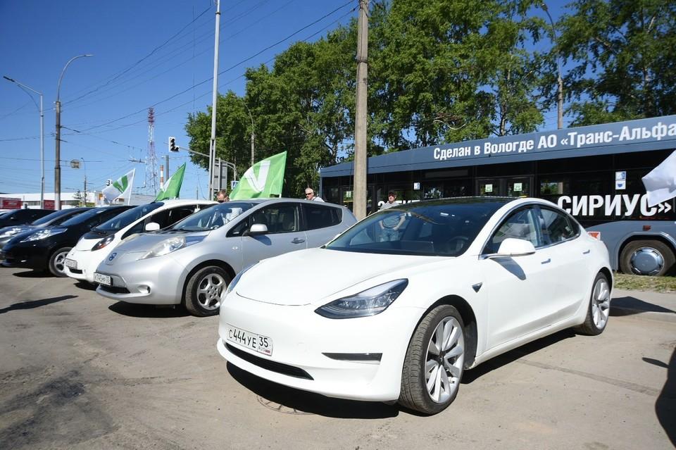 Выставка электромобилей
