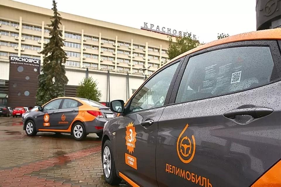 Фото с сайта delimobil.ru