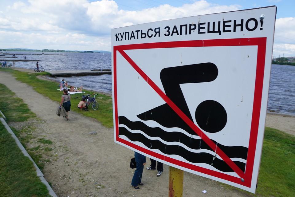Чтобы пляж считался официальным, необходимо пройти проверку двух ведомств: МЧС и Роспотребнадзора.