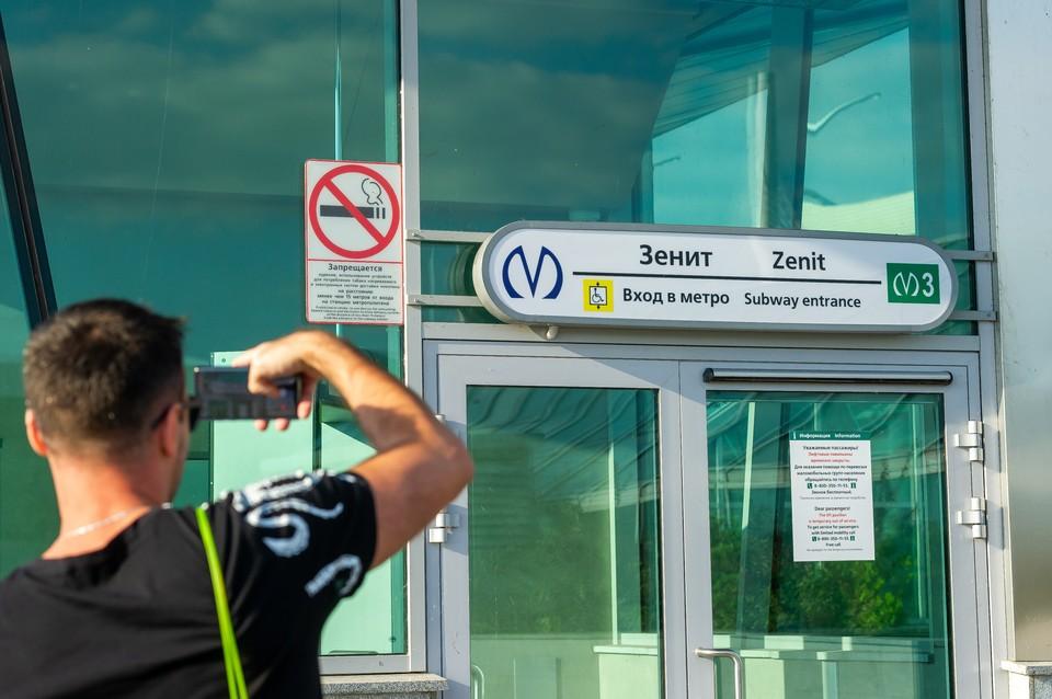 """Станция """"Зенит"""" откроется 10 июня."""