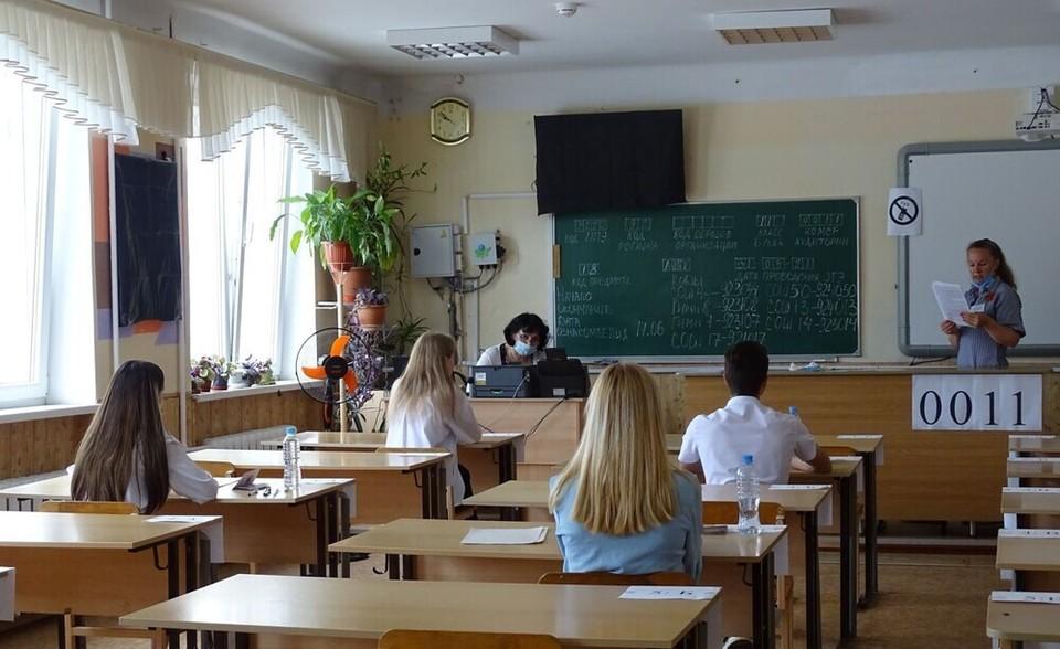 В этом году ЕГЭ сдают порядка трех тысяч выпускников. Фото: Региональный центр информатизации и оценки качества образования.