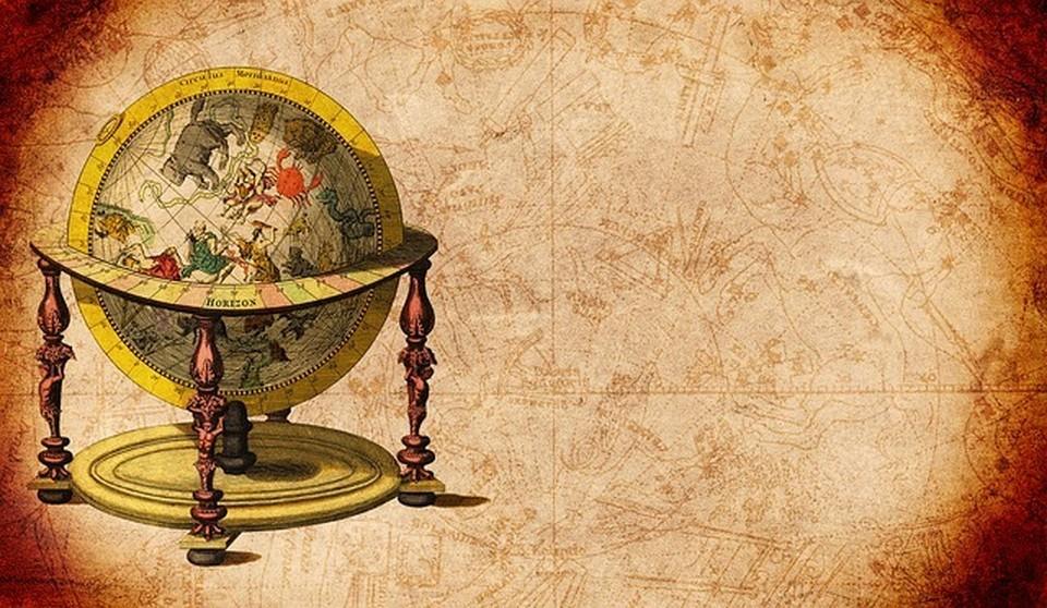 Традиционный астропрогноз на завтра Фото: pixabay.com