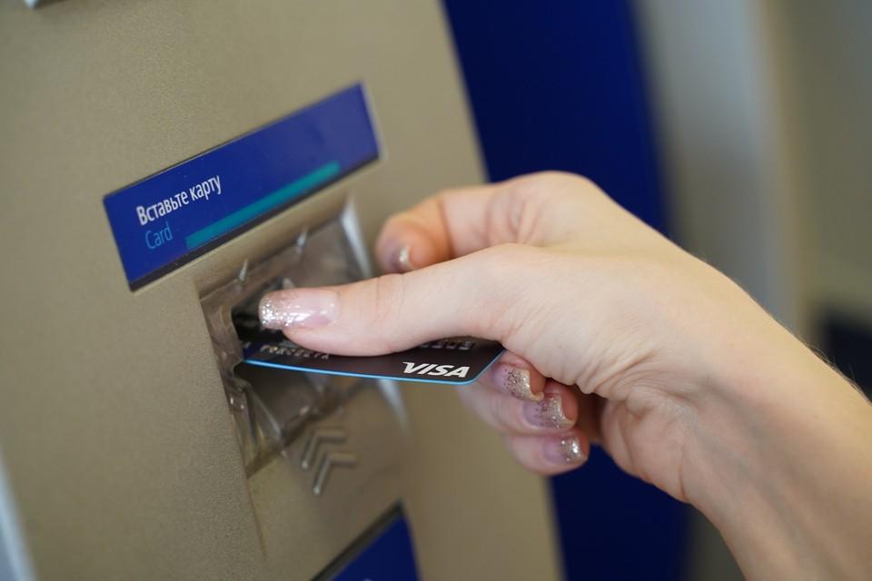Девушка в Сызрани украла банковскую карта и растратила имеющиеся на ней деньги