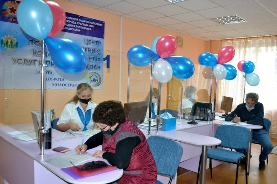 Граждан проконсультируют по вопросам оказания социальной поддержки. Фото: сайт администрации города Красный Луч