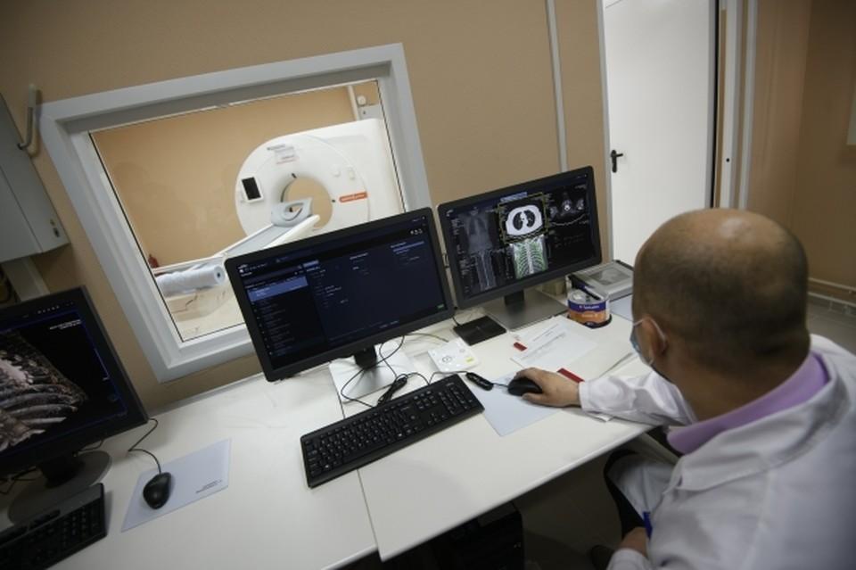 Скоро в республике появится новый скрининг для выявления рака легкого