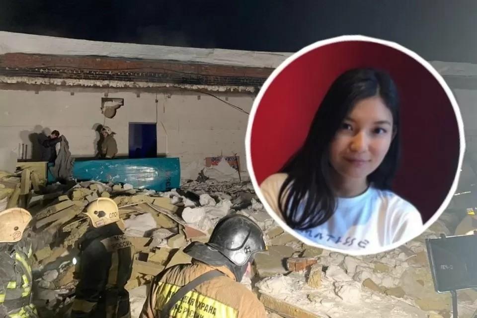 Девушка погибла под завалами здания, где проходила вечеринка. Фото: ГУ МЧС России по Новосибирской области.