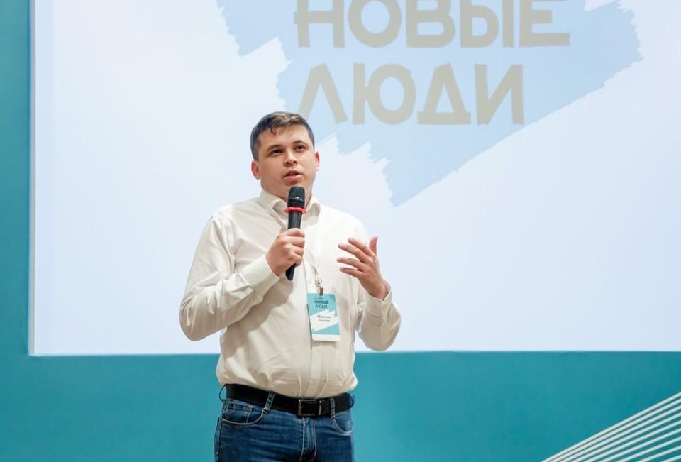 """Фото предоставлено партией """"Новые люди"""""""