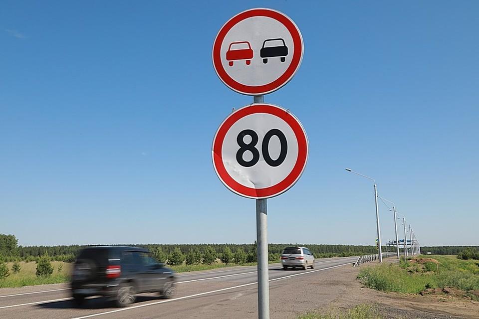Девочки отправились в Красноярский край автостопом из Приморья