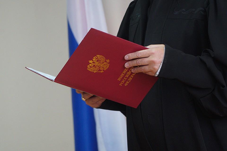 В Брянске осудили сиделку, до смерти закормившую инвалида.