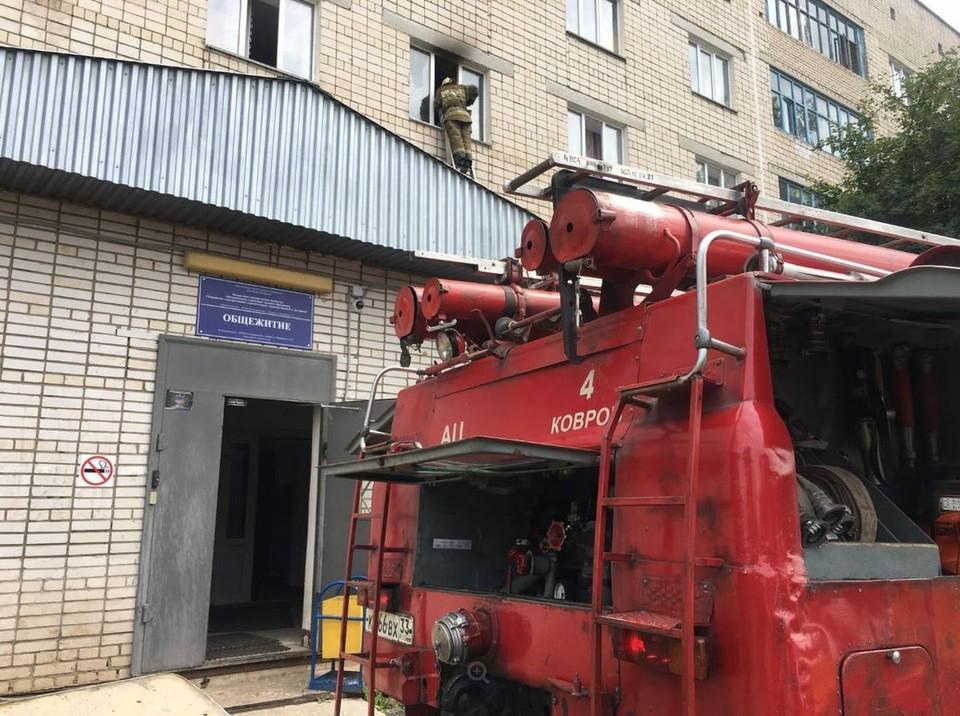 Пожар в общежитии Коврова