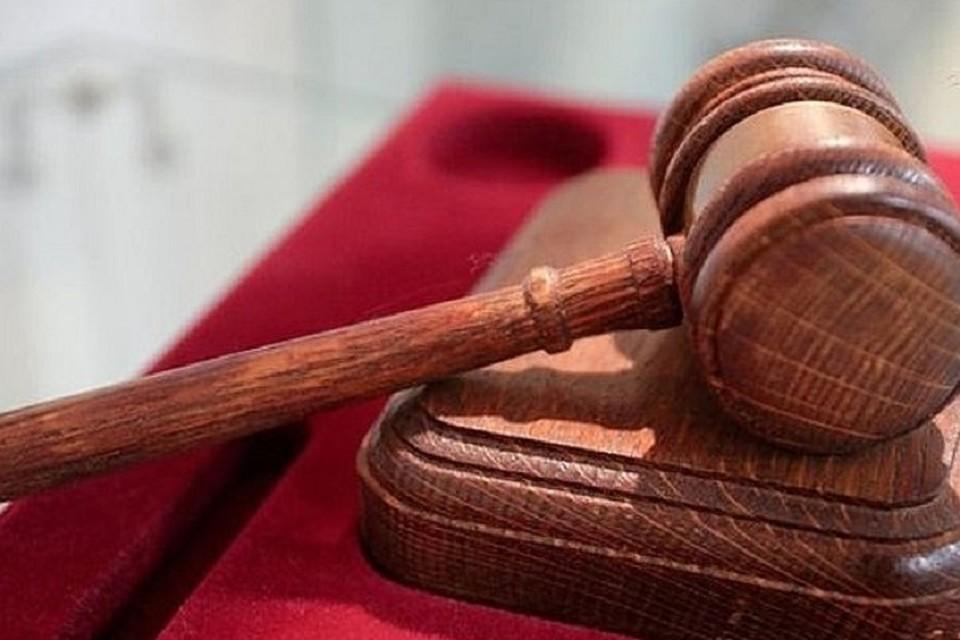 Судью задержали, когда он с приятелем приехал забирать из тайника крупную партию наркотиков.