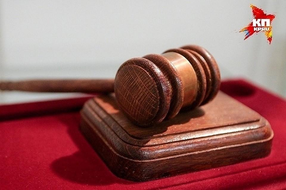 """Суд приговорил мужчину к трем годам колонии Фото: архив """"КП"""""""