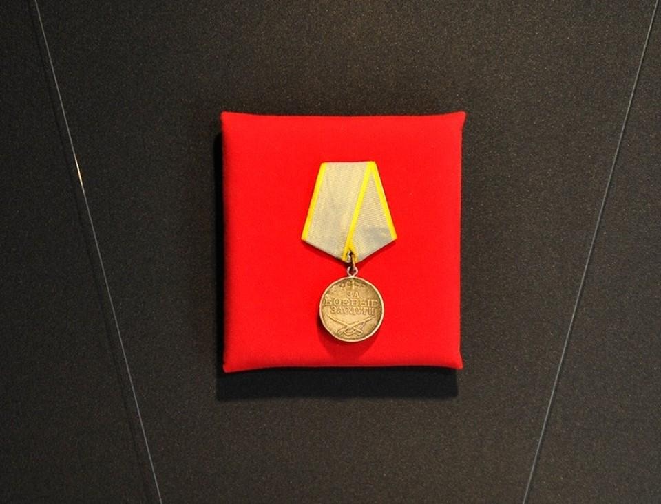 Меда́ль «За боевы́е заслу́ги» — государственная награда СССР для награждения за умелые, инициативные и смелые действия, сопряженные с риском для жизни