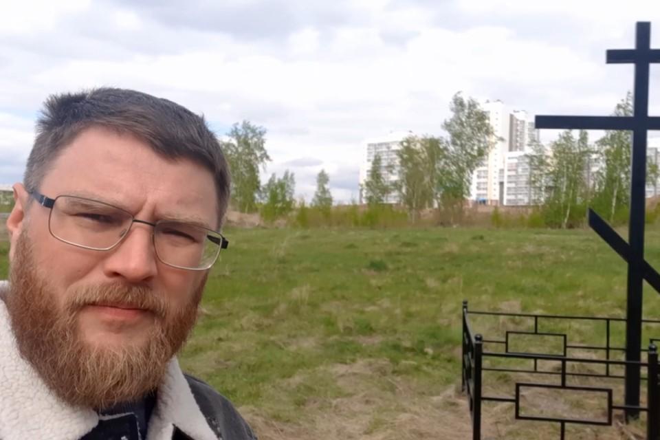 Иркутянин Денис Потанин на фоне места, где планируют построить храм. Фото: личный архив Дениса Потанина