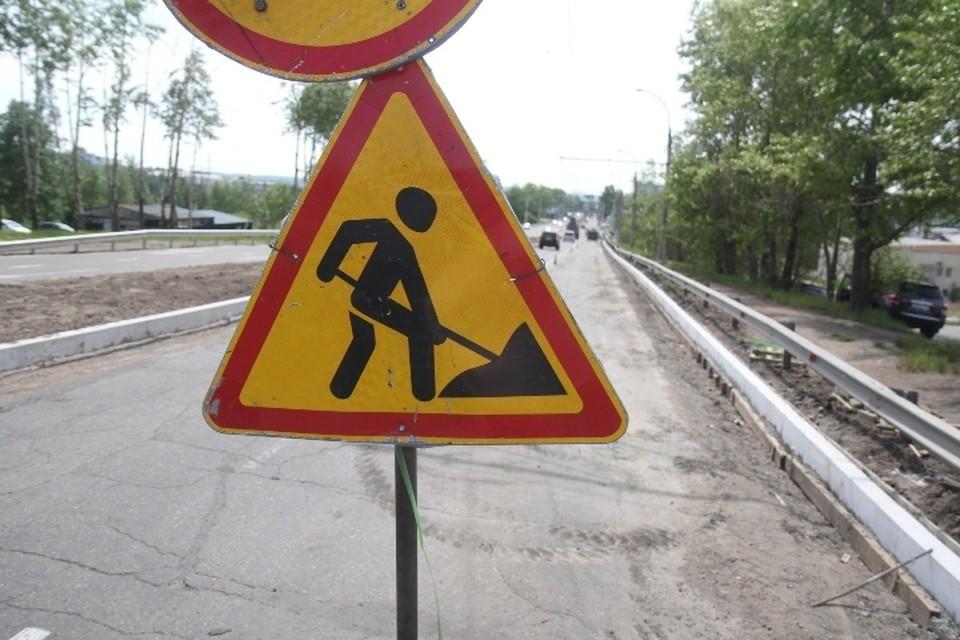 Движение по улице Верхняя Набережная ограничат с 14 июня в Иркутске