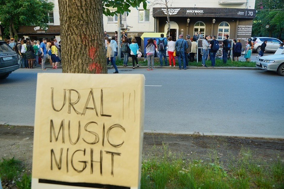 Октябрьская площадь будет отдана выдающимся молодым музыкантам