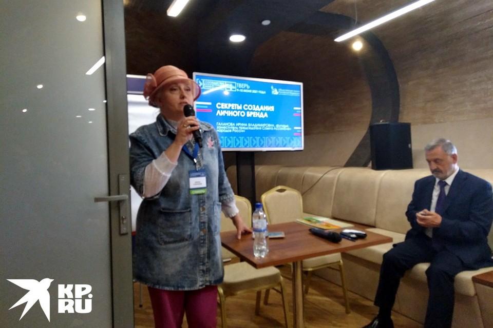 Ирина Галанина поделилась секретами создания личного бренда.
