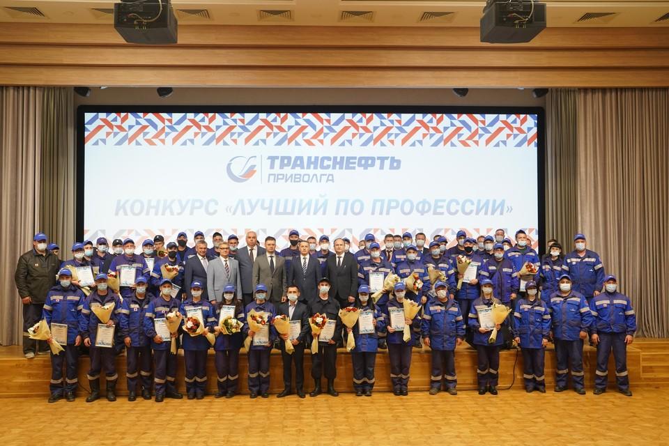 Участники конкурса. Фото: АО «Транснефть — Приволга»