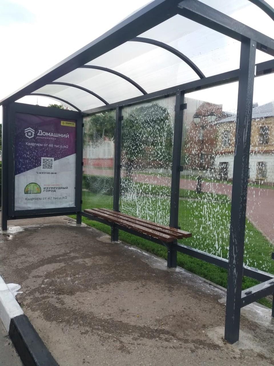 Также обрабатываются автобусные остановки