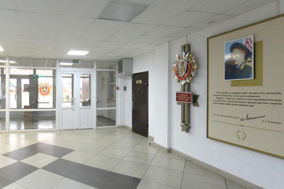 Вход в институт. Фото: скриншот с сайта institutemvd.by