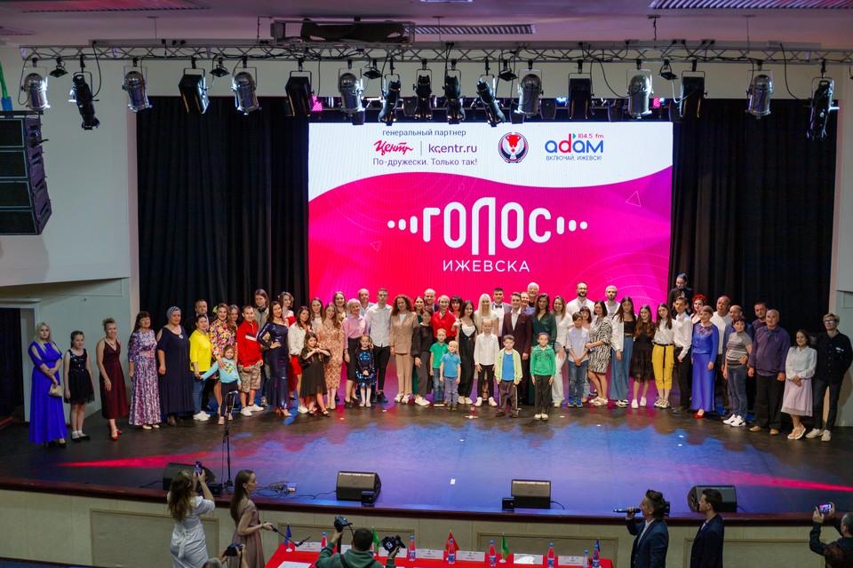 Более ста человек участвовали в полуфинале конкурса, в финал вышел 21 участник