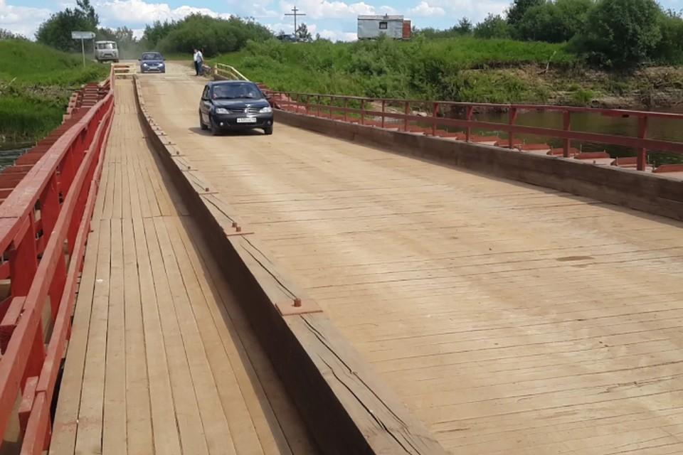 Движение по мосту официально открыто. Фото: скрин с видео vk.com/public163812926