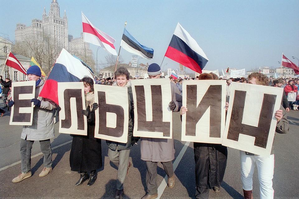 Март 1991 года, Москва. Участники митинга в поддержку председателя Верховного Совета РСФСР Бориса Ельцина. Фото Дмитрия Соколова /Фотохроника ТАСС/.