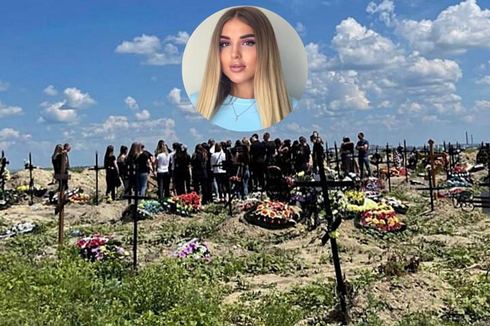 Похороны блогера Вероники Тодоровой.