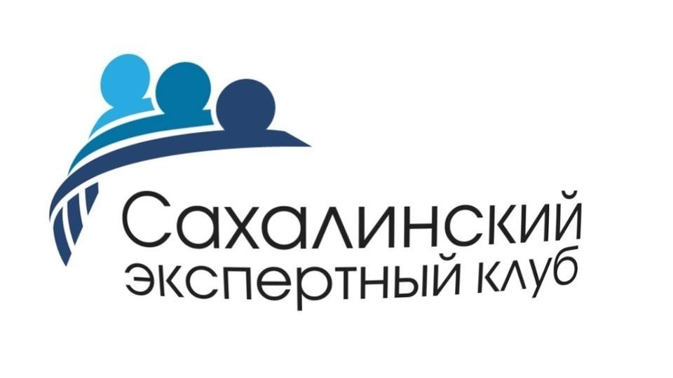 Тема встречи – «Основные направления развития Сахалинской области до 2025 года. Проблемы и решения»