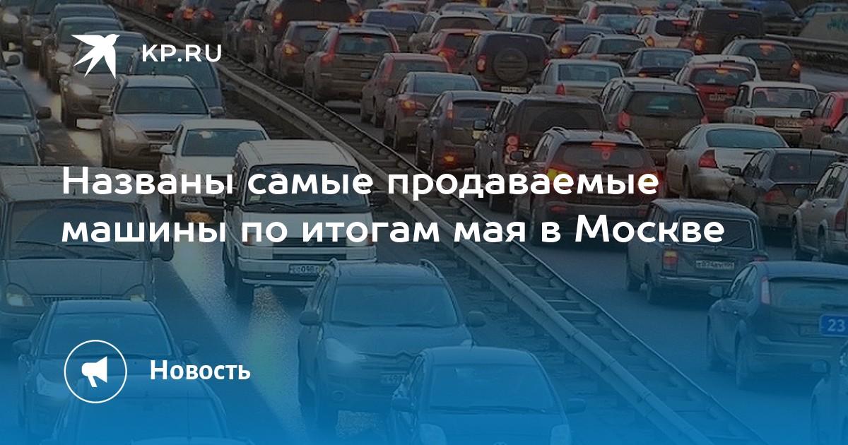 грузовой авто в прокат в москве