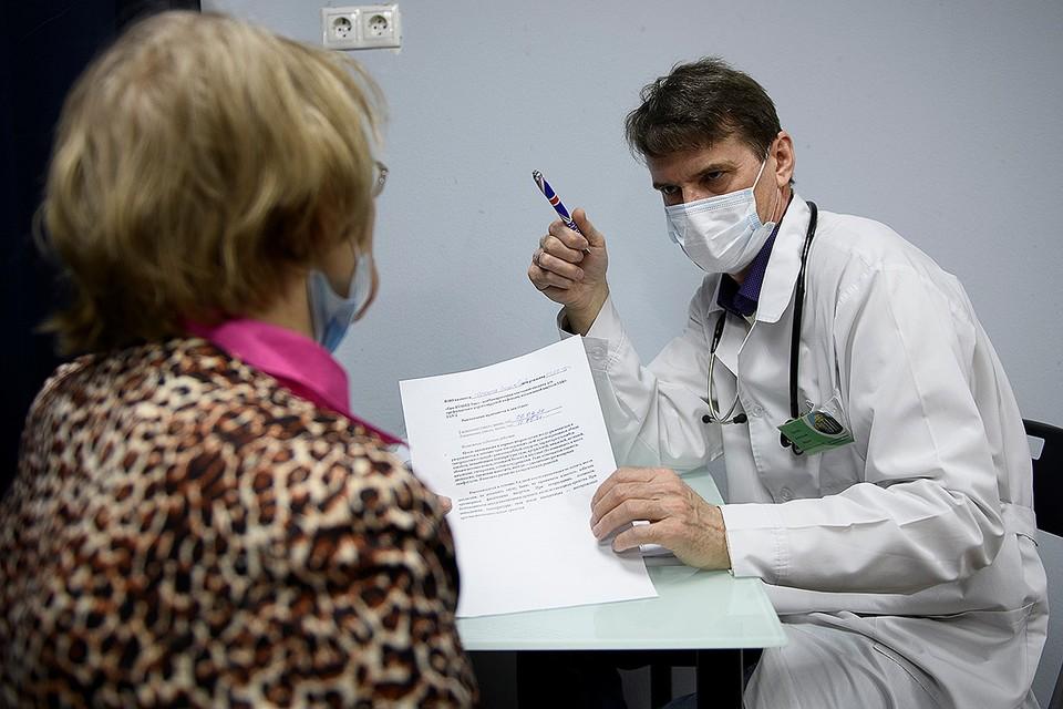 Как липовые справки о вакцинации могут аукнуться тем, кто их оформляет и тем, кто ими пользуется?