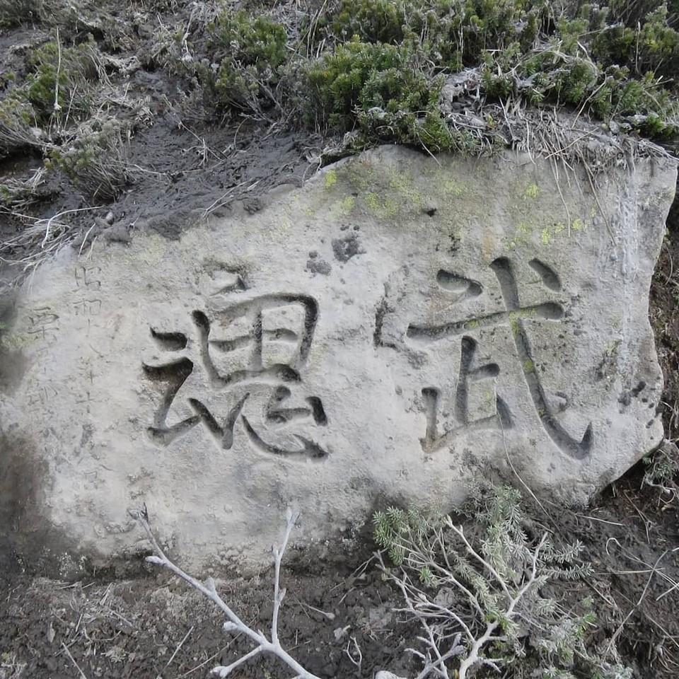 Есть предположение, что надписи сделали еще в 1943 году
