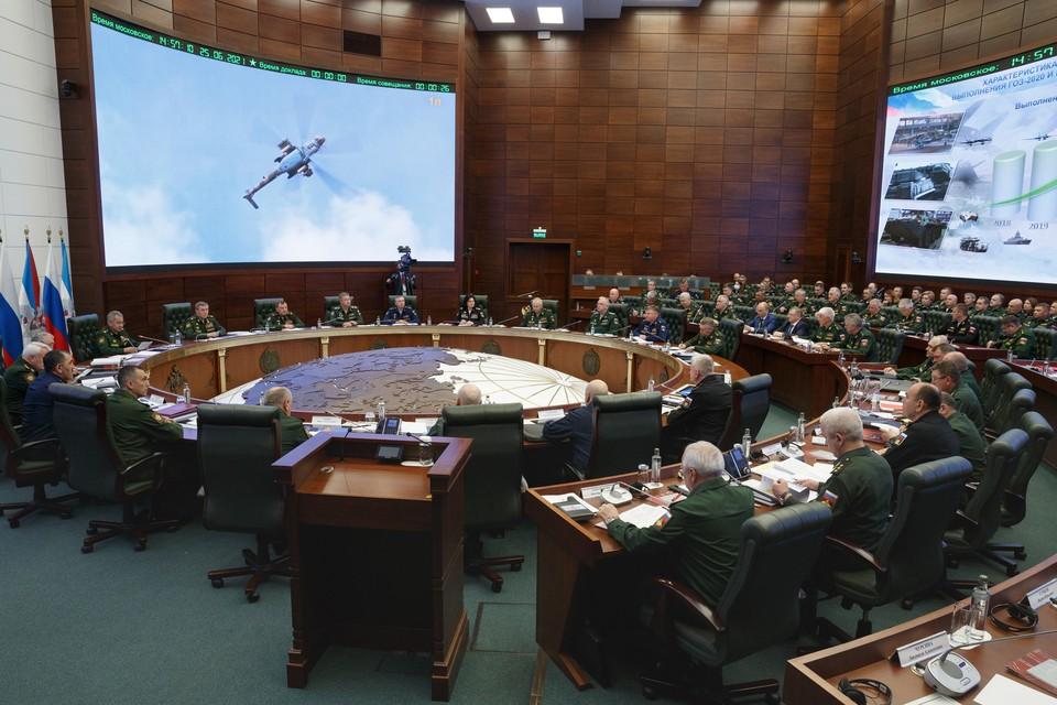 На заседании коллегии Минобороны России прозвучал ряд важных заявлений.