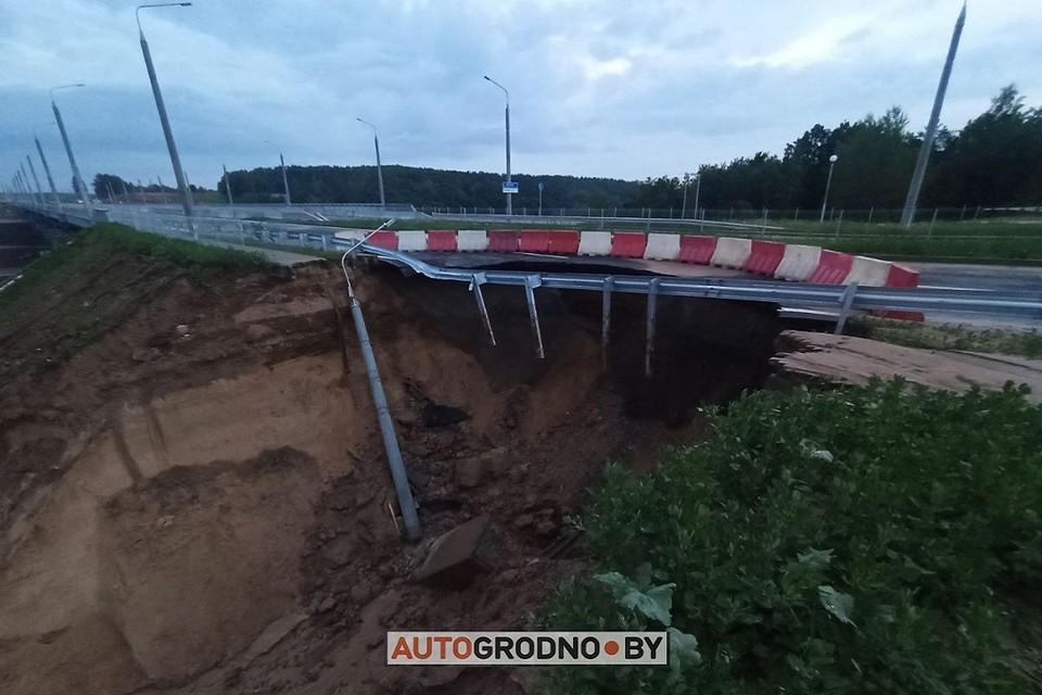 Часть дороги в Гродно вымыло линем. Фото: autogrodno.by