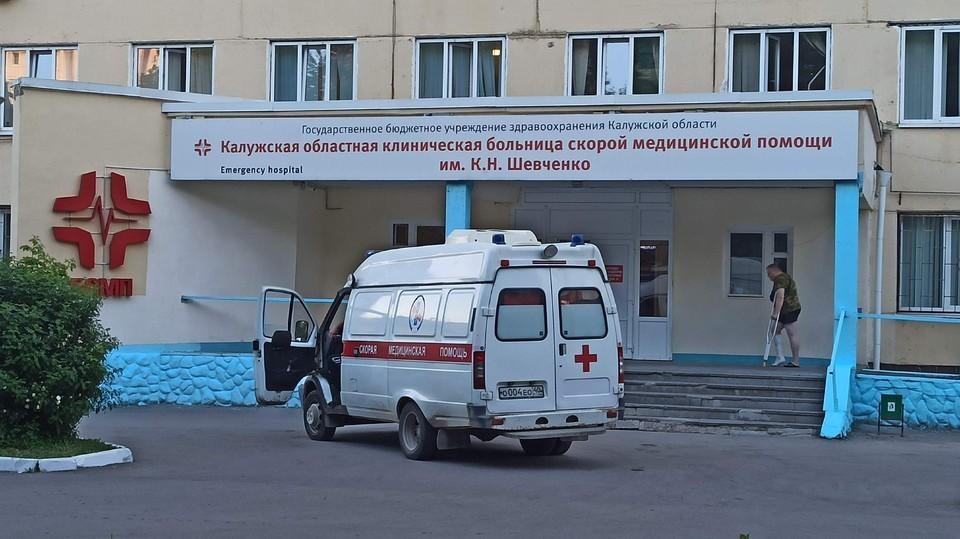 Администрация и коллектив больницы выражают глубокие соболезнования родным и близким