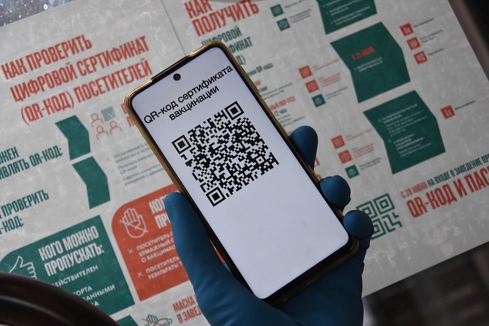 Даем подробную инструкцию, как получить цифровой сертификат